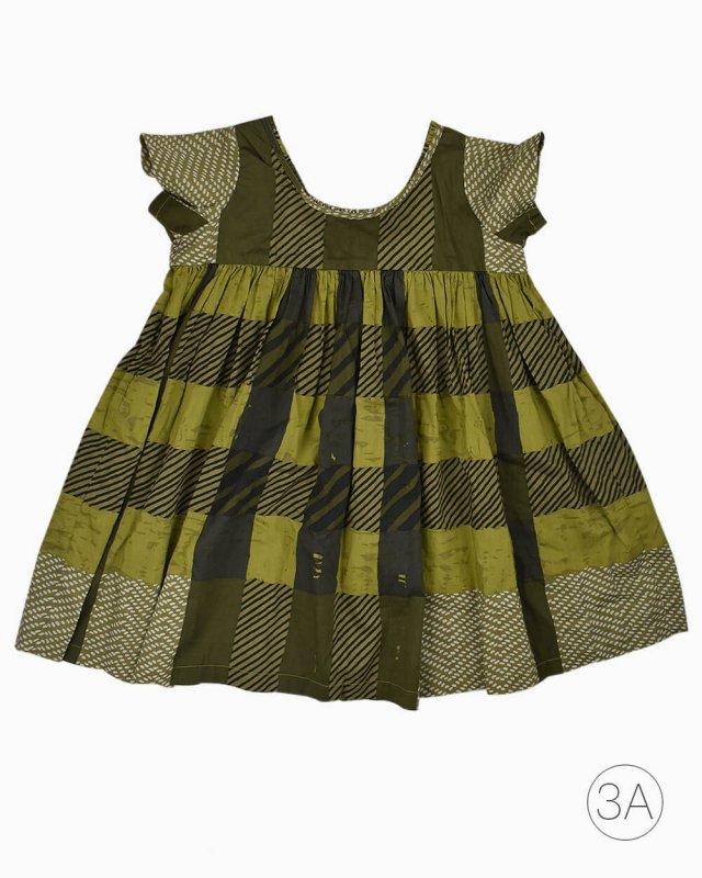 Vestido Infantil Burberry Verde