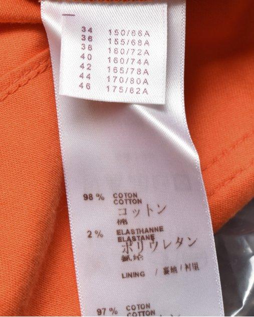 Calça Louis Vuitton Neon