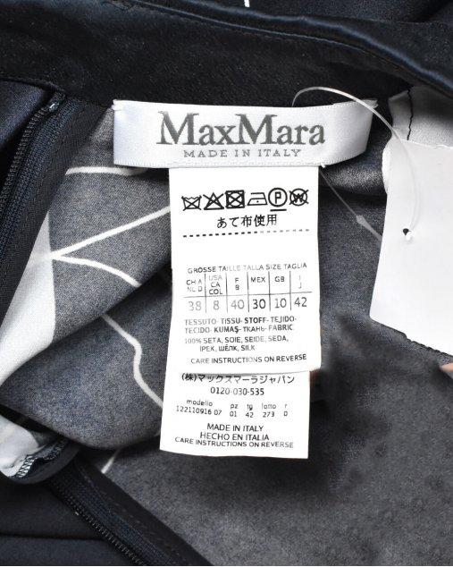 Vestido Max Mara De Seda Estampado