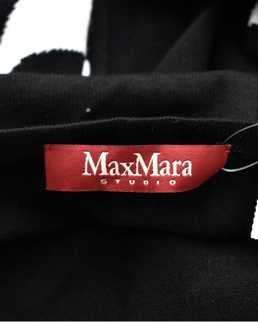 Cardigan Max Mara