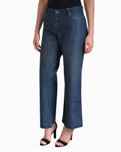 Calça Jeans Weekend Max Mara Azul Escura