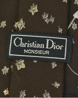 Gravata Christian Dior seda marrom