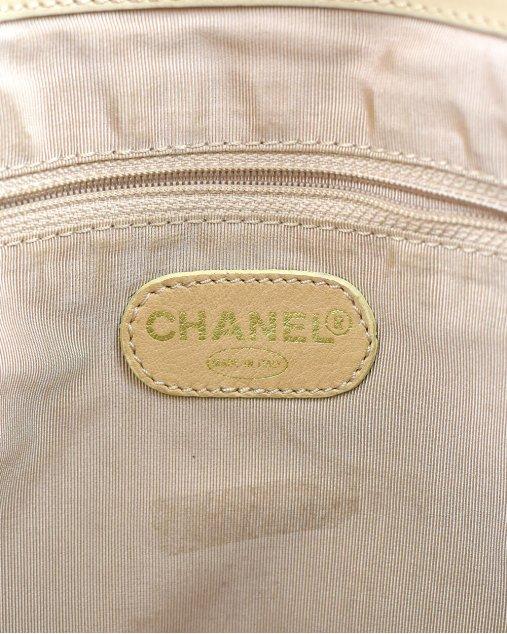 Bolsa Chanel CC Straw Bege