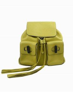 Mochila Gucci Bamboo couro amarelo