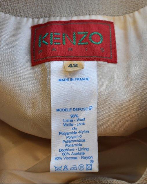 Blazer Kenzo Bege