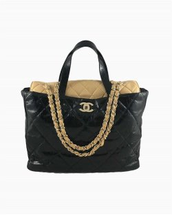 Bolsa Chanel Bicolor Preta e Bege
