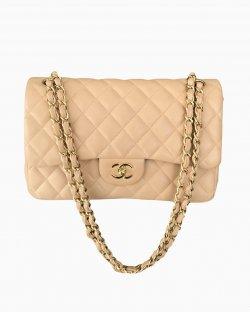 Bolsa Chanel Double Flap Bege - Devolvido