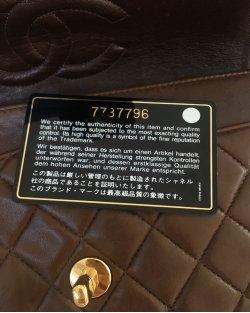 Bolsa Chanel Marrom Classic Flap