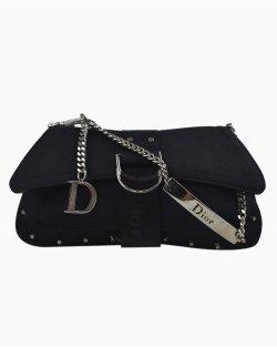 Bolsa Christian Dior Hardcore