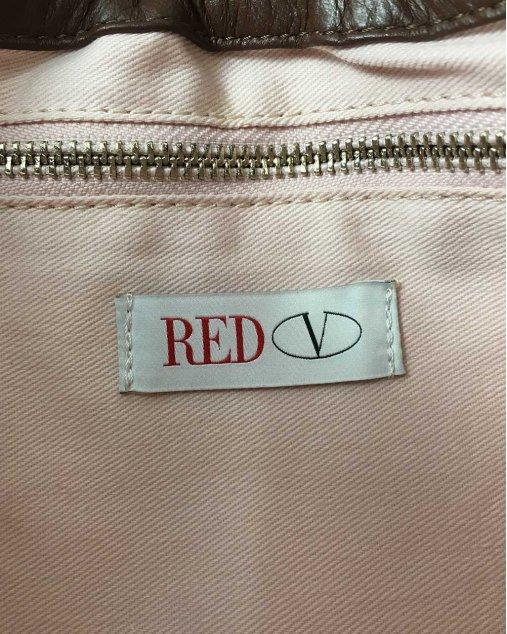 Clutch Red Valentino Laço Marrom